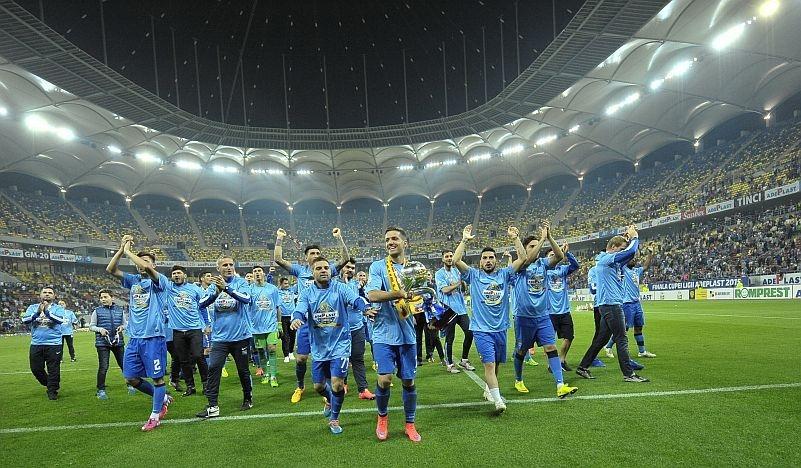 """Fanii Stelei nu s-au îngrămădit nici aseară pe Național Arena, cu toate că """"roș-albaștrii"""" au șanse să cucerească trei trofee în acest an (tvr.ro)"""