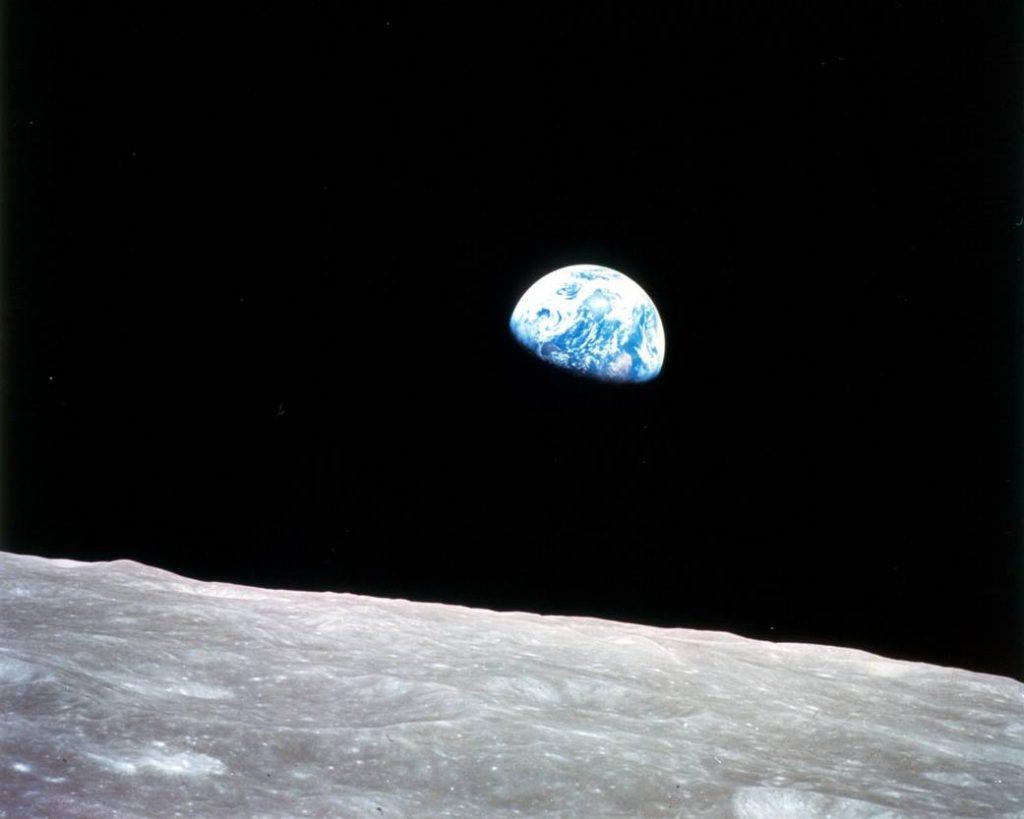 Planeta Pământ (NASA)