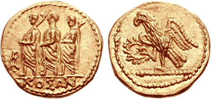 Monedele dacice de tip Koson sunt extrem de valoroase pe piața numismatică internațională (wikimedia.org)