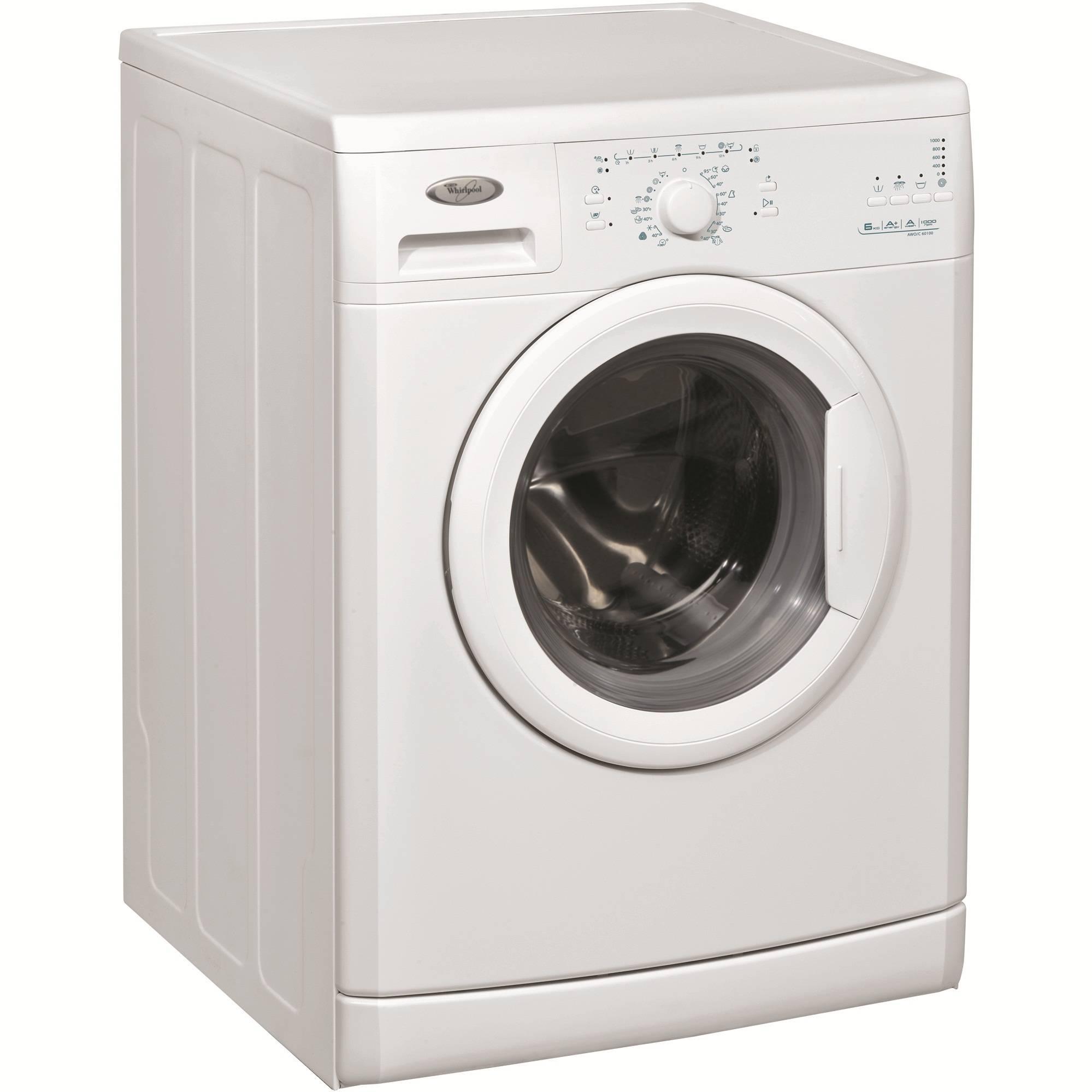 Reduceri eMAG mașini de spălat