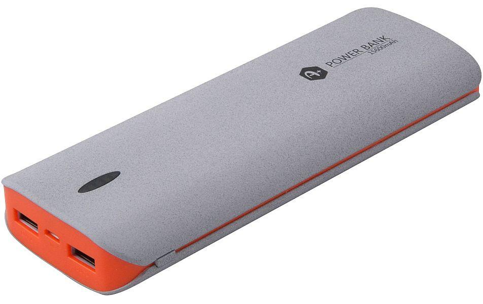 Reduceri eMAG baterii externe