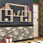 emag reduceri mobilier raft de perete