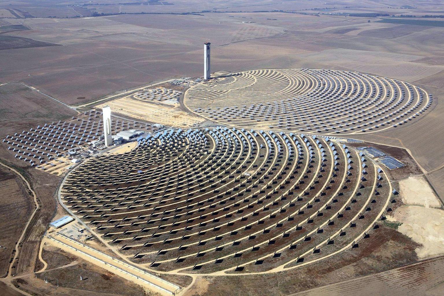 Centrala solară din Maroc (Banca Mondială)