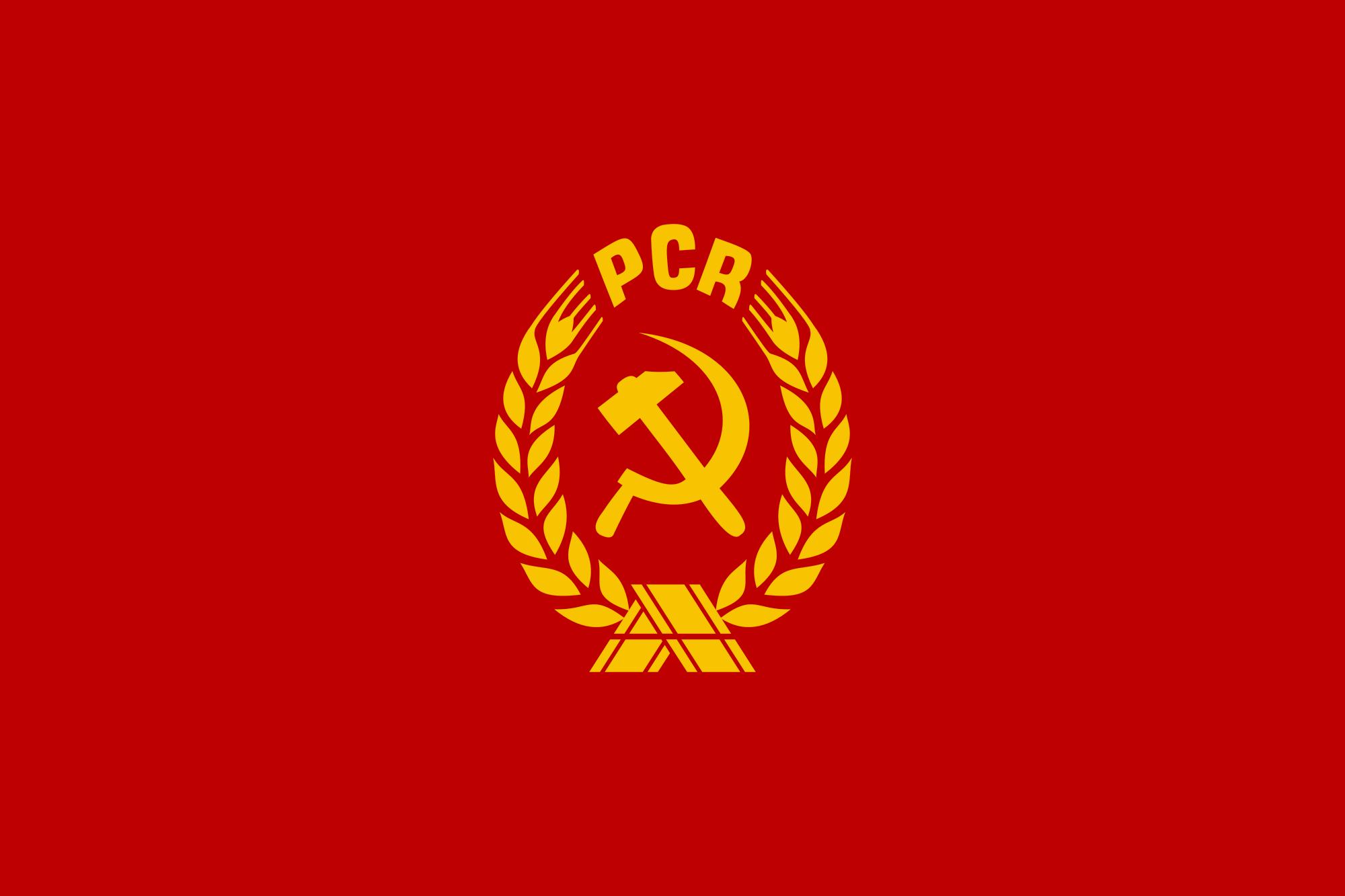Partidul Comunist Român (Wikimedia Commons)