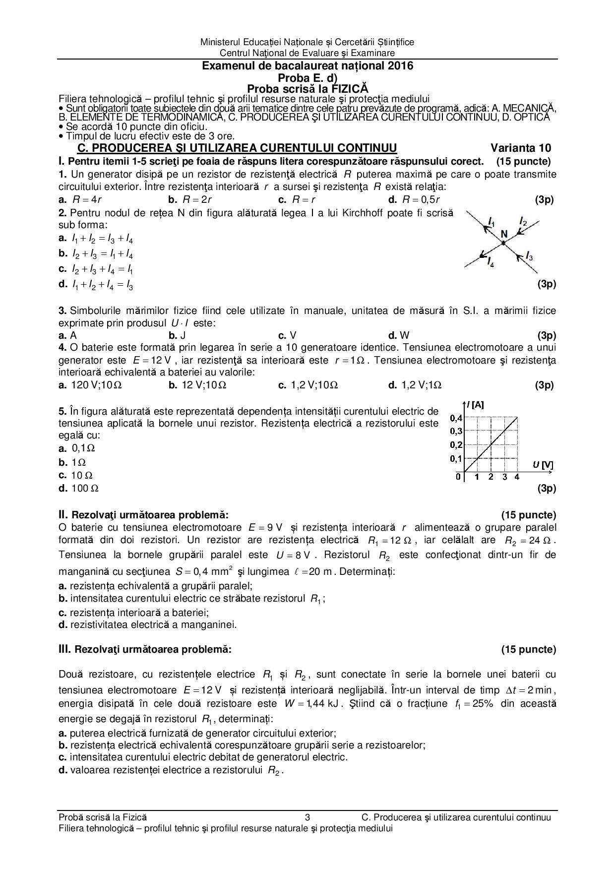 E_d_fizica_tehnologic_2016_var_10_LRO-page-003