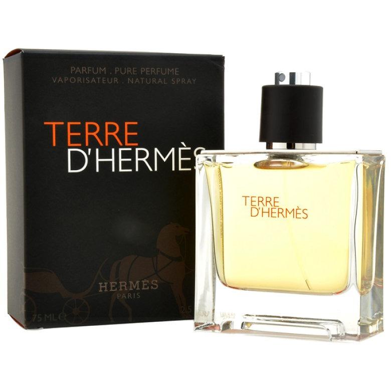 08-parfum-barbati