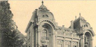 palatul spayer bucurești