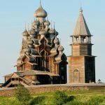 biserica schimbării de față rusia