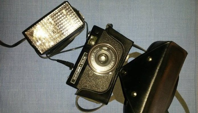 aparat de fotografiat sovietic