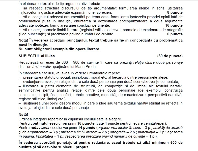bacalaureat română 2017 subiecte uman