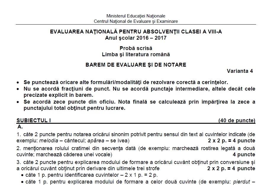 barem română limba și literatura română 2017