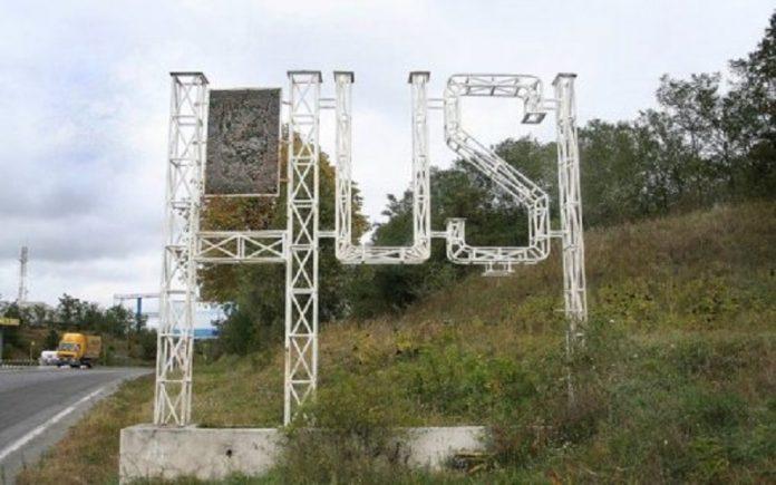 Admitere liceu Huși, Vaslui