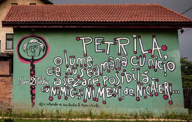 Rezultate Evaluare Națională 2017 Petrila, Hunedoara