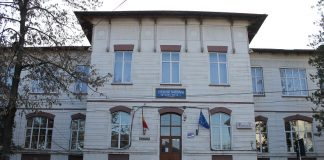 """Colegiul Național """"Grigore Ghica"""" Dorohoi"""