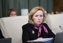 Ministrul de Interne, Carmen Dan. FOTO: Gov.ro