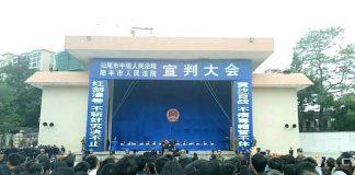 Condamnări la moarte, cu spectatori, în China. Foto: video.sina.com