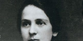Florica Bagdasar, prima femeie ministru a României