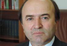 ministrul justiției tudorel toader