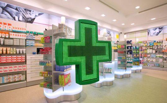 farmacii non stop in ramnicu valcea