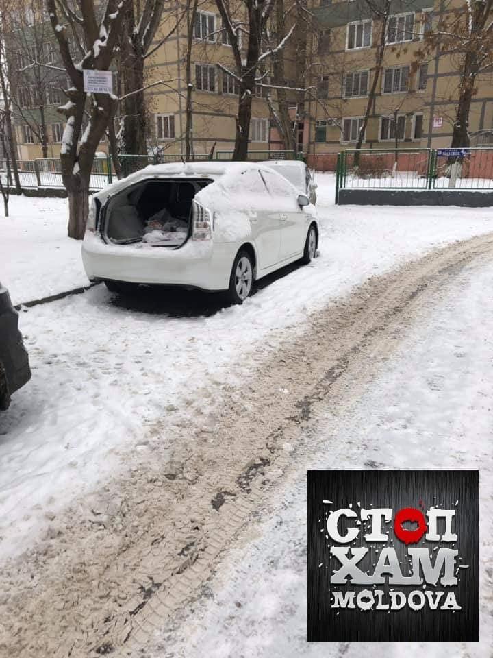 mașină fără ușă la portbagaj