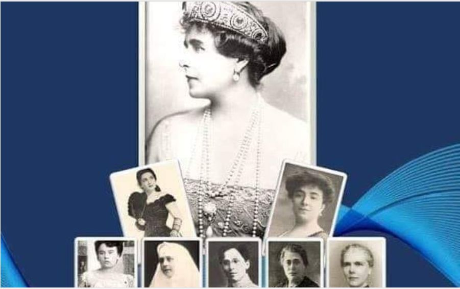 afiș ana pauker 8 martie femei celebre