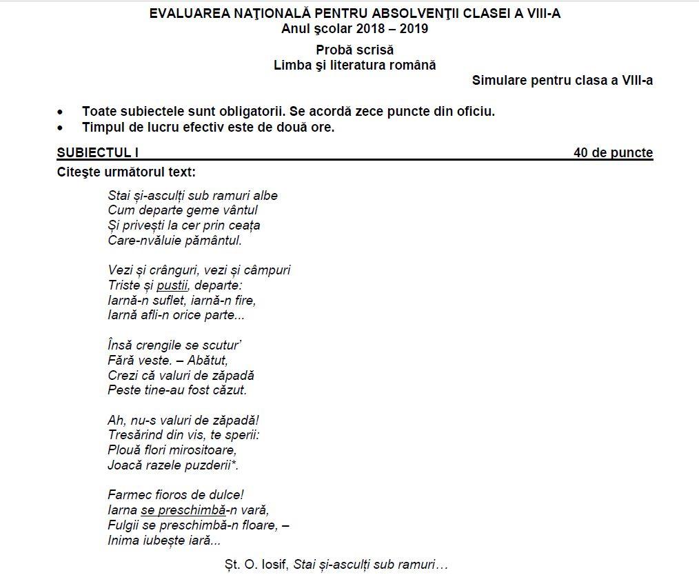poezie heinrich heine eroare simulare națională română