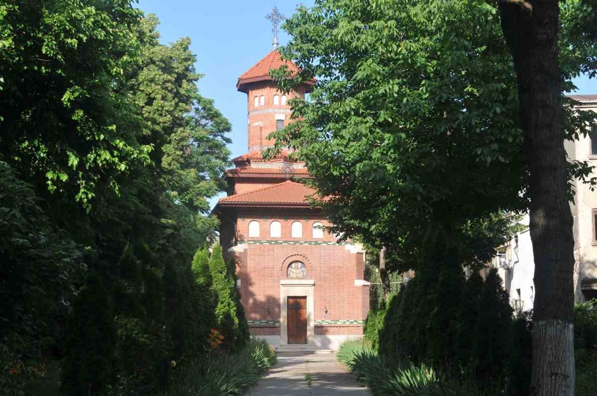 """Catedrala Greco-Catolică """"Sfântul Vasile cel Mare"""""""