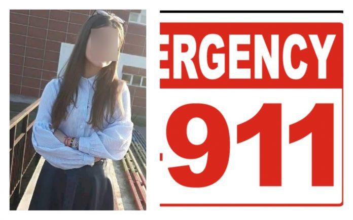 apel 911 sua