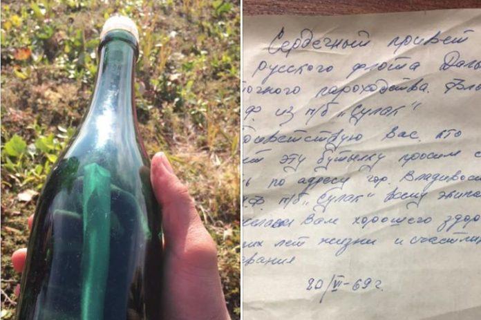 mesaj sticlă găsit alaska