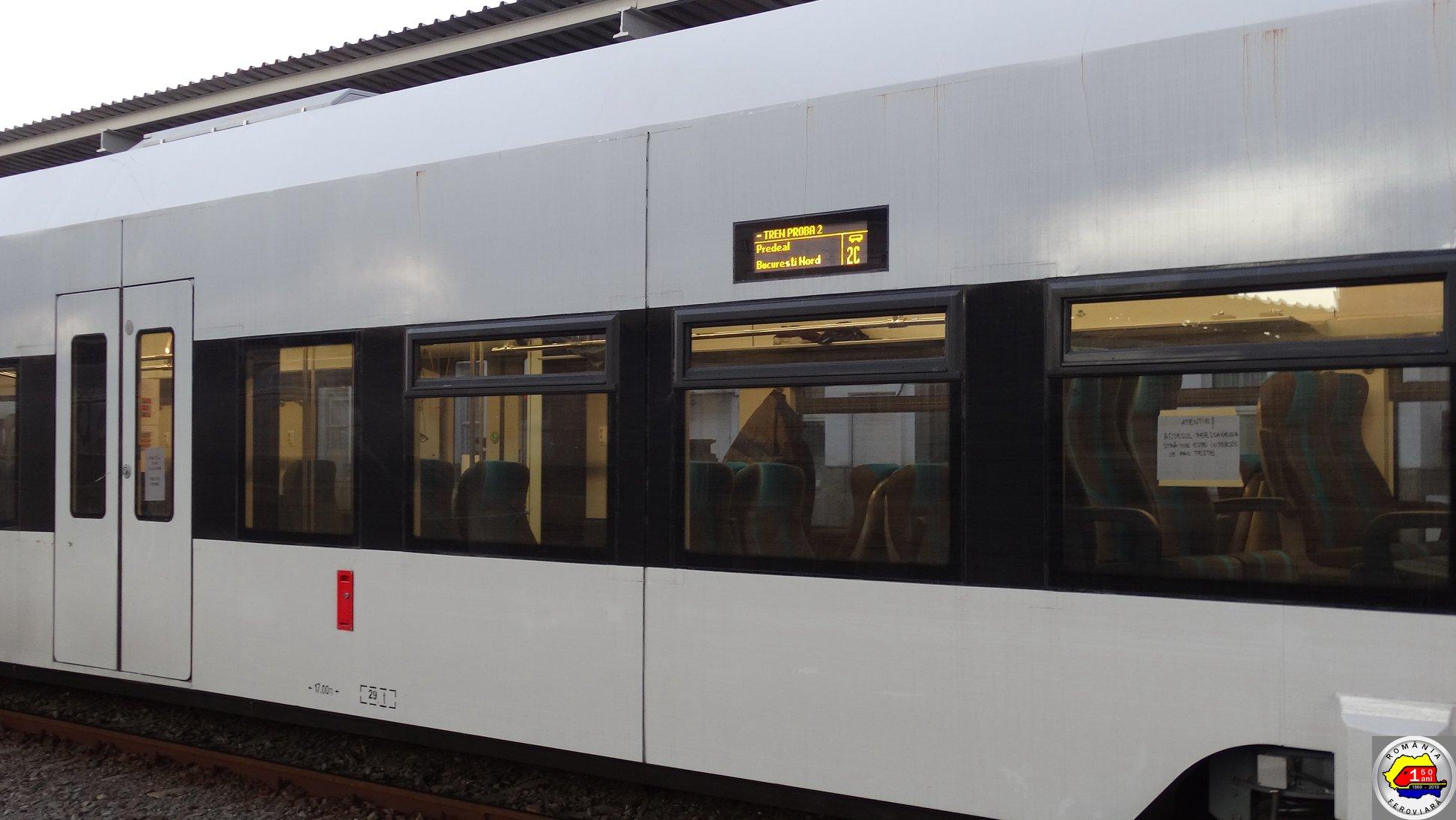 tren Electroputere VFU Pașcani