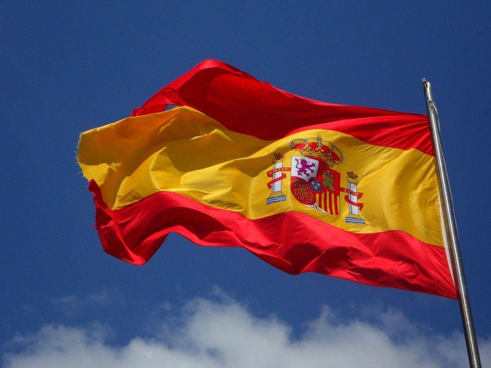 spania steag