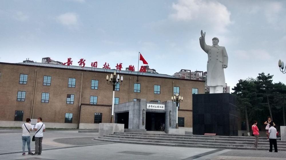 jilin china