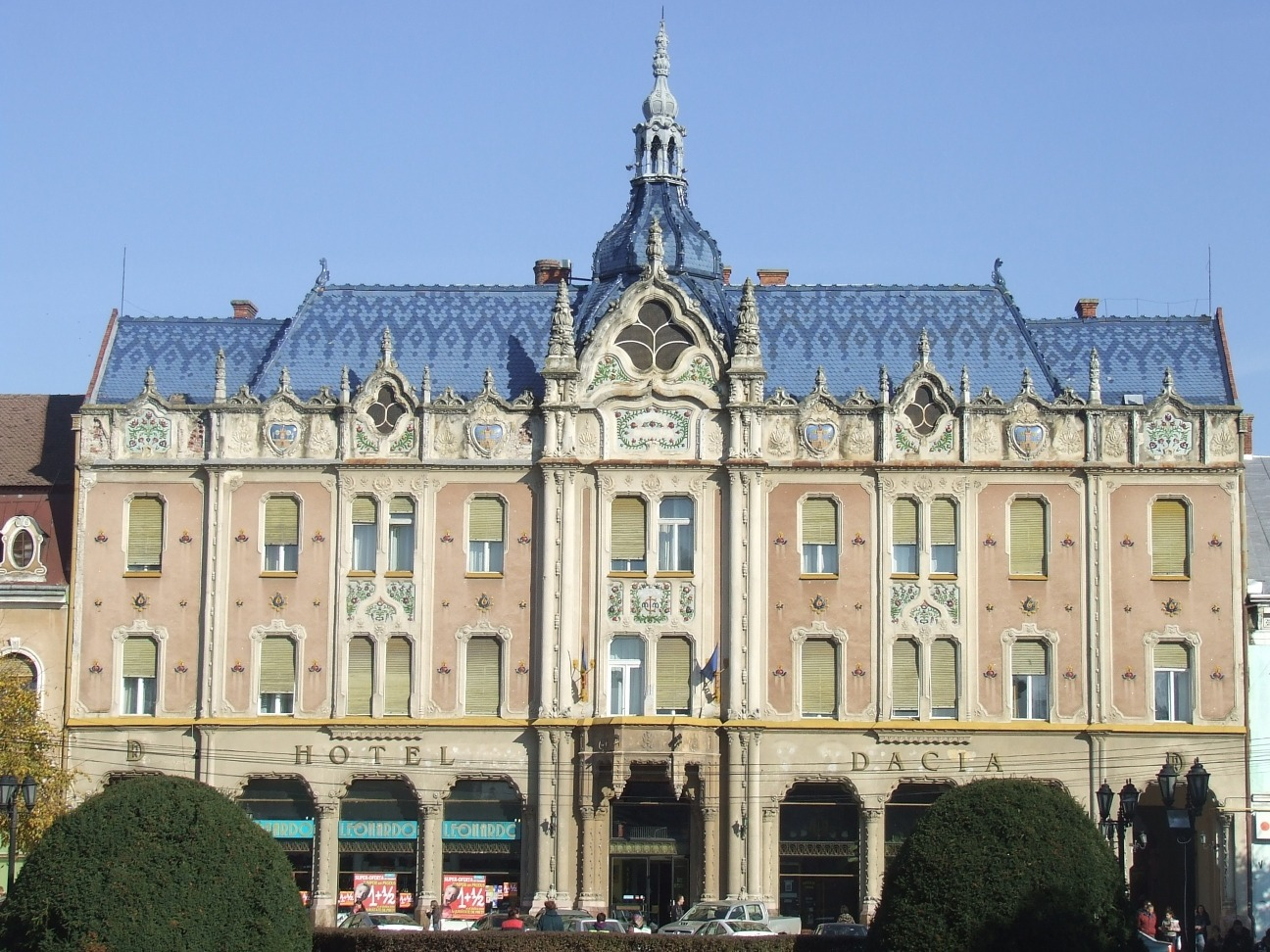 FOTO: Roamata/Wikimedia Commons
