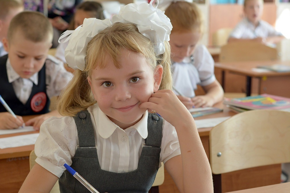 școală elev copil fată fetiță elevi școală primară