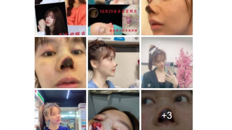 Sursa foto: Sina Weibo
